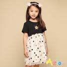 Azio 女童 洋裝 滿版星星網紗配色短袖洋裝(黑) Azio Kids 美國派 童裝