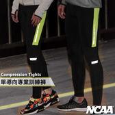 單導向 專業訓練褲 NCAA速乾系列 (男女款)瑩光黃