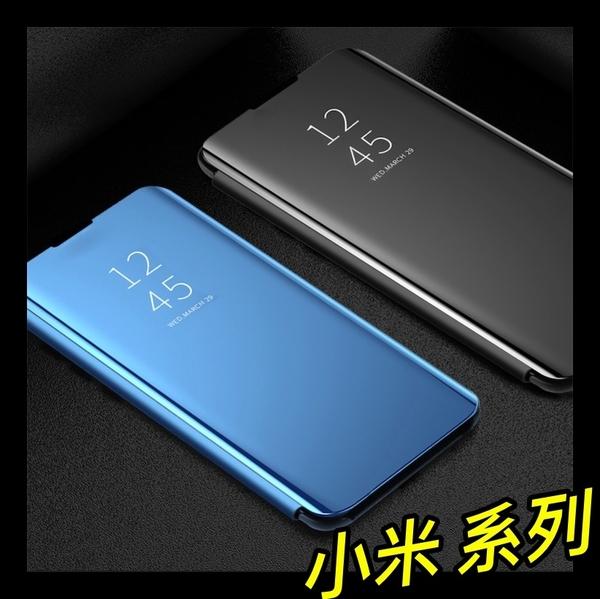 【萌萌噠】小米 10T Lite (5G) 輕旗艦 電鍍鏡面智能支架款保護殼 直立式休眠功能側翻皮套 手機套
