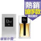 Christian Dior 迪奧 Dior Homme 男性淡香水 50ml