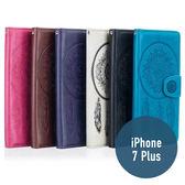 iPhone 7/8 Plus (5.5吋) 風鈴皮套 插卡 支架 錢包 多功能 皮套 手機套 手機殼 保護殼 保護套