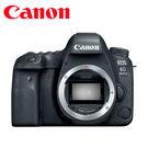 ◎相機專家◎ 回函送好禮 Canon EOS 6D Mark II BODY 單機身 6D2 台佳公司貨