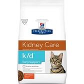 【寵物王國】希爾思k/d Early Support腎臟護理貓處方(含雞肉)8.5磅/3.85kg