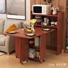 簡易折疊餐桌家用小戶型可移動餐桌邊柜組合長方形1.2米折疊桌子吃飯桌 JY15964【Pink中大尺碼】
