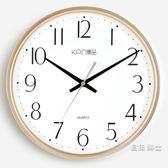 掛鐘鐘錶掛鐘客廳圓形靜音現代大掛錶萬年歷簡約臥室電子石英時鐘1件免運