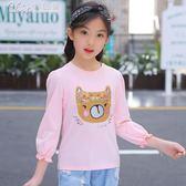 女童泡泡袖娃娃衫春款寶寶長袖T恤韓版兒童套頭打底上衣「Chic七色堇」
