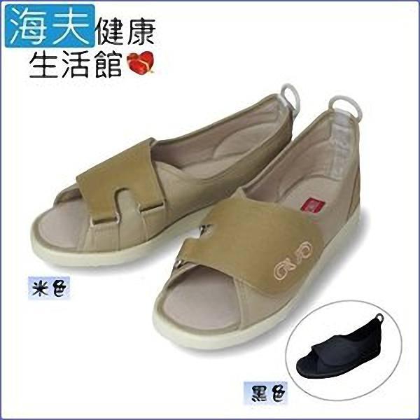 【南紡購物中心】【海夫健康生活館】日本Astico可調鬆緊健康鞋