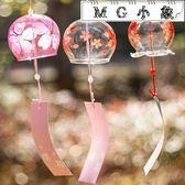 风铃-風鈴掛飾玻璃兒童吊玲日式和風復古