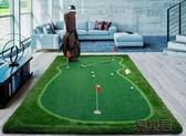 室內高爾夫果嶺 推桿練習器