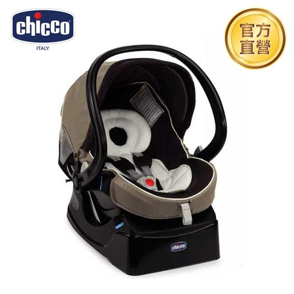 chicco-Auto-Fix Fast手提汽座-布朗尼
