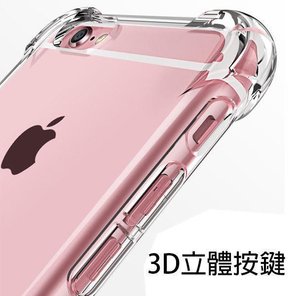 蘋果 iPhone11 XR XS iPhoneX i8 Plus iX i8 i7 i6s 高透四角防摔 透明殼 矽膠 防摔 全包邊 軟殼 手機殼 保護套