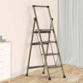 家用梯子折疊梯人字梯室內樓梯爬梯加厚四步五步扶梯多 伸縮梯QX11487 『男神港灣』