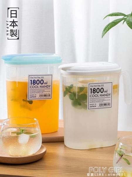 涼水壺塑料家用耐高溫涼開水大容量耐熱冰箱冷水瓶茶水壺 polygirl