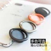 手機指環扣懶人支架手機貼桌面平板電腦通用【雲木雜貨】