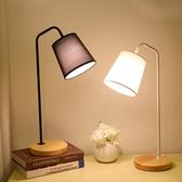 檯燈 北歐小臺燈 創意臥室床頭燈 宿舍書桌大學生LED閱讀夜燈 潮流時