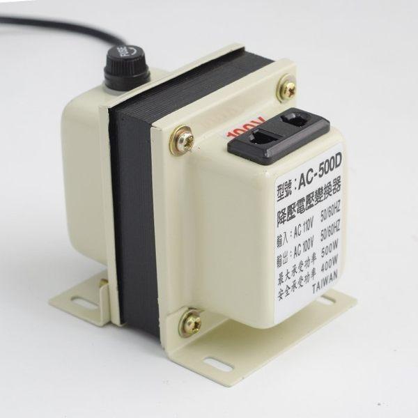 日本電器本電器專用110V降100V 500W降壓器 AC-500D 變壓器 台灣製造【SV4477】BO雜貨