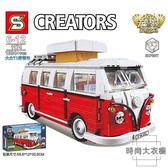 兼容樂高露營車拼裝模型積木玩具【時尚大衣櫥】