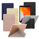 Xmart for Apple iPad 2020 10.2吋 清新簡約超薄Y折皮套