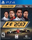 PS4 一級方程式賽車 2017(美版代購)