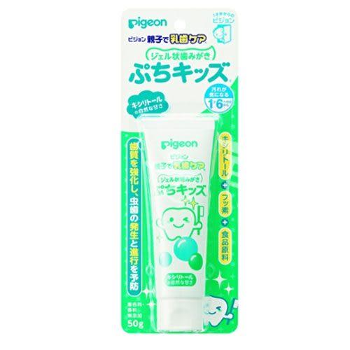 【嬰之房】Pigeon貝親 嬰兒防蛀牙膏(木糖醇口味)