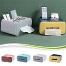 桌面衛生紙收納盒(4色) //桌面紙巾盒抽紙盒衛生紙紙巾盒收納盒臥室客廳收納