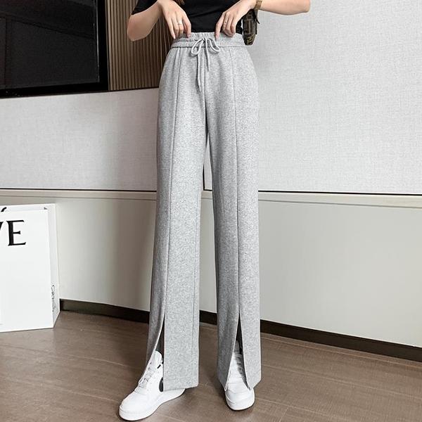 灰色運動褲女直筒顯瘦2021春夏高腰垂感開叉拖地寬褲 依Baby