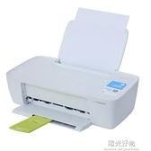 惠普1112彩色打印機惠普HP1112打印機HP噴墨打印機小型家用打印機 NMS陽光好物