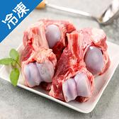 台灣冷凍豬大骨600G/盒【愛買冷凍】