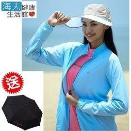 【海夫健康生活館】HOII SunSoul后益 防曬涼感組合 (立領T+寬版棒球帽) 贈品:皮爾卡登折傘
