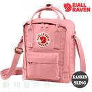瑞典 Fjallraven KANKEN SLING 隨身袋 312 粉紅色 空肯包 肩背包 斜背包 側背包 OUTDOOR NICE