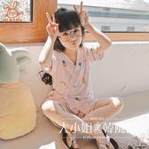 兒童睡衣兒童睡衣女夏季純棉套裝薄款短袖寶寶小女孩公主女童家居服夏天-大小姐韓風館