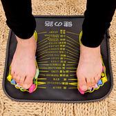 指壓板 家用養生保健足底腳底穴位足療按摩毯 仿鵝卵石按摩墊指壓板走毯igo  蜜拉貝爾