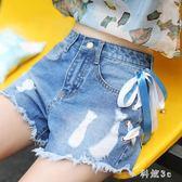 2018夏季新款韓版藍色百搭破洞毛須邊絲帶蝴蝶結系帶牛仔短褲女 js3358『科炫3C』