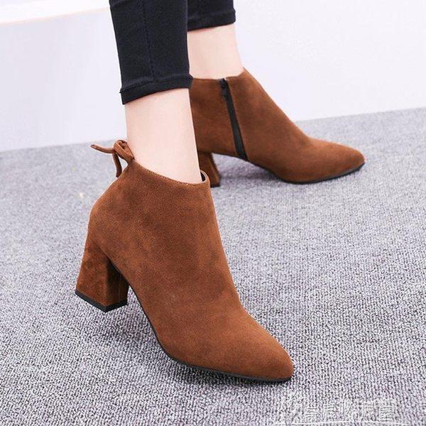 高跟鞋女秋冬百搭尖頭靴子中跟粗跟短靴女韓版馬丁靴春夏 奇思妙想屋