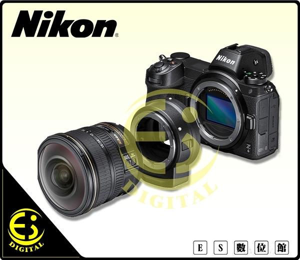 ES數位 Nikon Z6 24-70mm FTZ轉接環 全篇幅 單眼 數位相機 無反相機 五軸防手震 店保一年