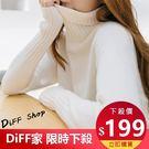 【DIFF】韓版寬鬆高領針織上衣 毛衣 ...