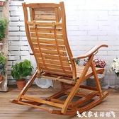 搖椅折疊躺椅成年人竹搖椅家用午睡椅涼椅老人休閒逍遙椅實木靠背椅 【美好時光】