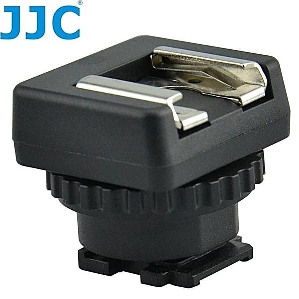 【南紡購物中心】JJC SONY專用攝錄影機熱靴轉換座MSA-MIS,適最新Multi interface shoe