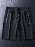 夏季超薄冰絲運動短褲男五分褲寬鬆網眼薄款空調透氣速干跑步休閒