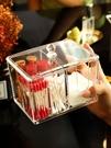 桌面收納盒 雅居樂化妝棉收納盒棉簽盒桌面梳妝臺化妝品防塵口紅透明亞克力寶貝計畫 上新