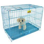 【新年鉅惠】狗籠子中型犬帶廁所泰迪籠子加粗折疊籠室內小型犬寵物貓籠狗圍欄