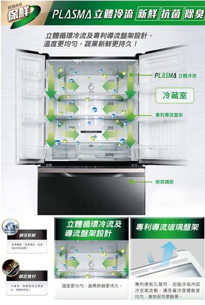 SAMPO聲寶 455公升玻璃三門變頻冰箱(SR-P46GDV)(W5/R7)送安裝+舊機回收