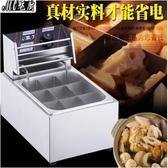 促銷關東煮加厚電熱關東煮機器商用9格麻辣燙設備關東煮鍋串串香魚蛋機LX220v 宜室
