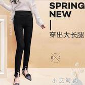 內搭褲女薄款黑色緊身九分小腳鉛筆顯瘦韓版可外穿 小艾時尚