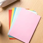 a4彩色復印紙辦公用品打印復印紙彩色