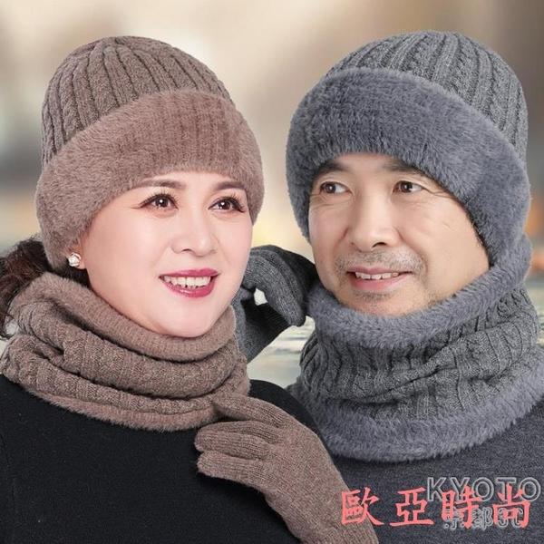 老人帽子女冬季奶奶媽媽保暖毛線帽秋冬天中老年爸爸爺爺老頭 【快速出貨】