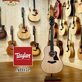 小叮噹的店 - Taylor AD17e 電木吉他 ovankol 美廠 全單板 電木吉他 民謠吉他 木吉他