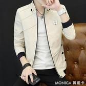 新款男士韓版外套潮流休閒修身帥氣工裝夾克春秋裝衣服薄款 莫妮卡小屋
