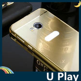 HTC U Play 電鍍邊框+PC髮絲紋背板 金屬拉絲質感 卡扣二合一組合款 保護套 手機套 手機殼