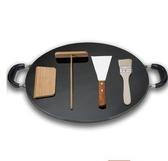電餅鐺 雜糧煎餅鍋鐵板鏊子燃氣灶平底烙餅鍋擺攤商用家用攤煎餅果子工具 莎瓦迪卡